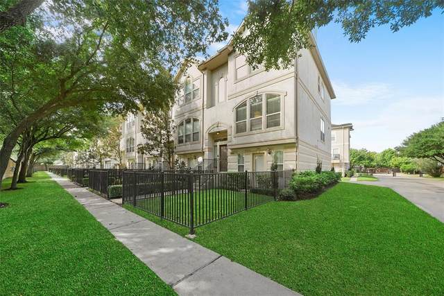 1730 French Village Drive, Houston, TX 77055 (MLS #57698881) :: Christy Buck Team