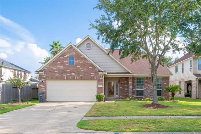 20215 Charlisa Springs Drive, Katy, TX 77449 (MLS #57872741) :: Texas Home Shop Realty