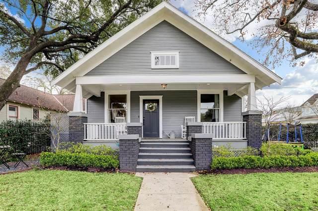 1300 Harvard Street, Houston, TX 77008 (MLS #57882053) :: Caskey Realty