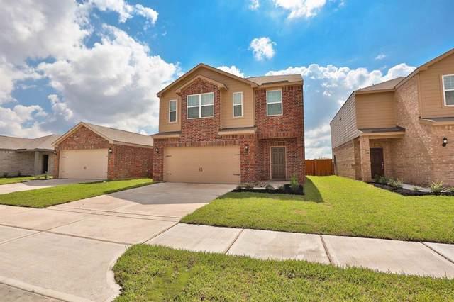 11606 El Rubi Drive, Houston, TX 77048 (MLS #57974549) :: Texas Home Shop Realty