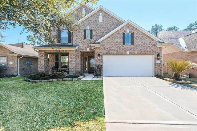 14506 Dakota Bend Drive, Cypress, TX 77429 (MLS #57999031) :: Connell Team with Better Homes and Gardens, Gary Greene