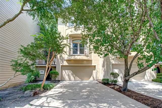2310 Dorrington Street A, Houston, TX 77030 (MLS #58027239) :: Texas Home Shop Realty