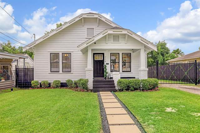 224 Neyland Street, Houston, TX 77022 (MLS #58167625) :: Rachel Lee Realtor