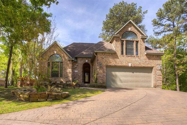 29 Winthrop Harbor Court, Montgomery, TX 77356 (MLS #58329691) :: Area Pro Group Real Estate, LLC