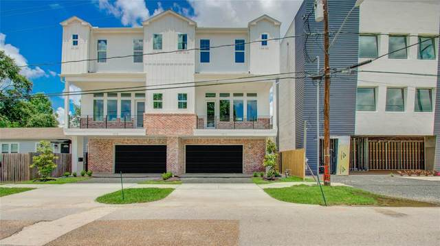 1513 W 12th Street, Houston, TX 77008 (MLS #58391226) :: The SOLD by George Team