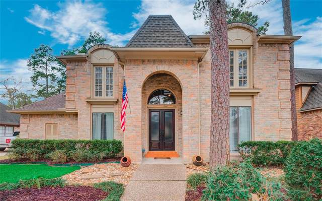 14715 Hoya Court, Houston, TX 77070 (MLS #58404210) :: The Property Guys