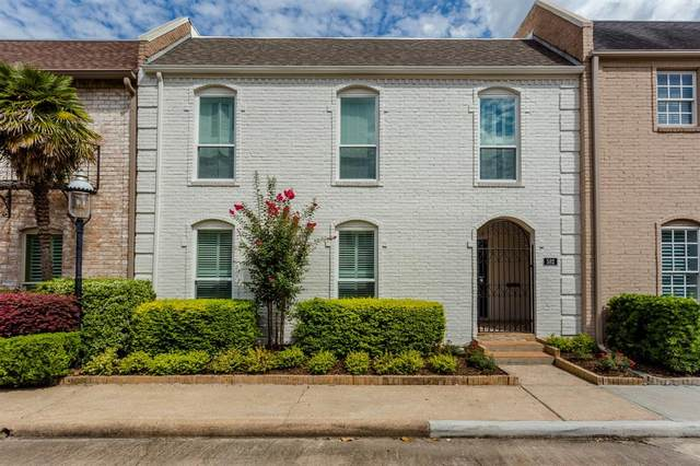 582 Trianon Street, Houston, TX 77024 (MLS #58451925) :: Green Residential