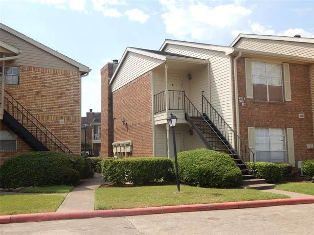 3600 Jeanetta Street #404, Houston, TX 77063 (MLS #58582849) :: The SOLD by George Team