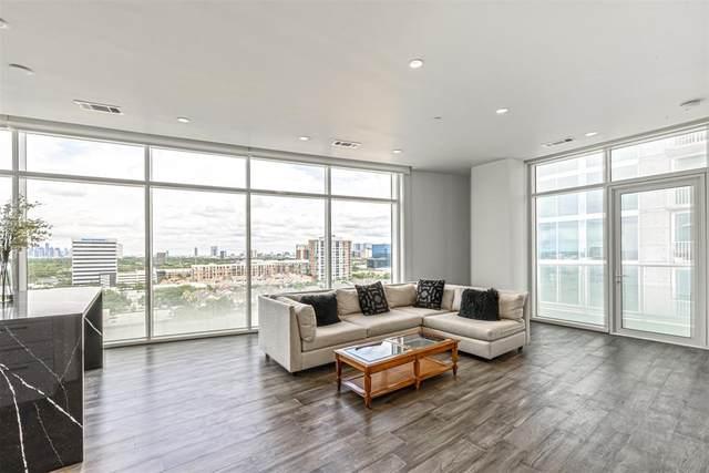 4521 San Felipe Street #1203, Houston, TX 77027 (MLS #58599515) :: Connect Realty