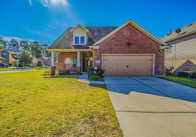1709 Park Oak Drive, Conroe, TX 77304 (MLS #58700632) :: Christy Buck Team
