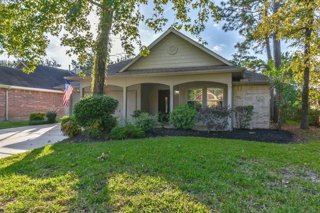 14511 Red Mulberry Lane, Houston, TX 77044 (MLS #58866085) :: Giorgi Real Estate Group
