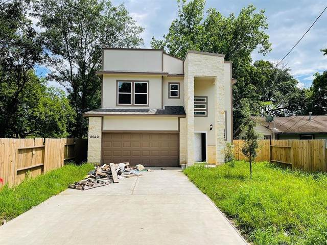8040 Chateau Street, Houston, TX 77028 (MLS #58992080) :: My BCS Home Real Estate Group