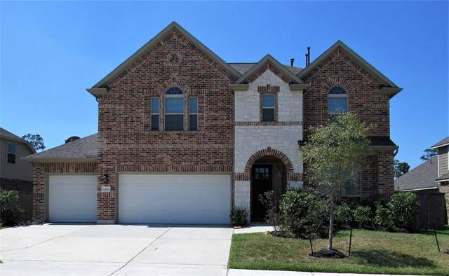 16815 Lake Limestone Lane, Houston, TX 77044 (MLS #59469393) :: Giorgi Real Estate Group