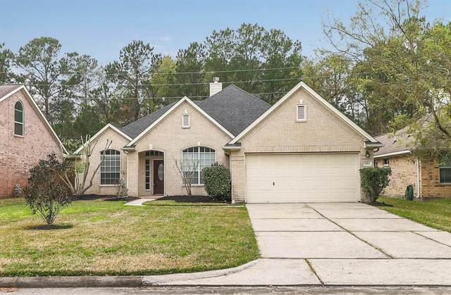 14611 Wressell Drive, Houston, TX 77044 (MLS #59583130) :: The SOLD by George Team
