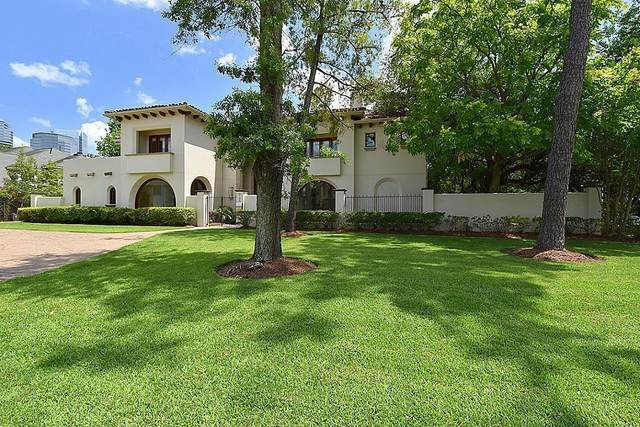 5135 Longmont Drive, Houston, TX 77056 (MLS #59638276) :: Keller Williams Realty