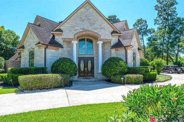 17327 N Champions Lakeway Street N, Tomball, TX 77375 (MLS #59758312) :: Connell Team with Better Homes and Gardens, Gary Greene