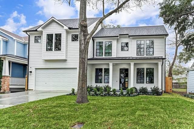 1574 Hewitt Drive, Houston, TX 77018 (MLS #59973647) :: The Property Guys