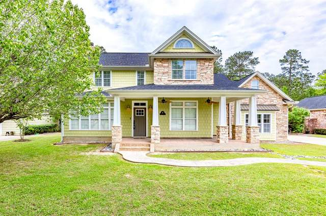 705 Concord Street, Vidor, TX 77662 (MLS #6022253) :: The SOLD by George Team