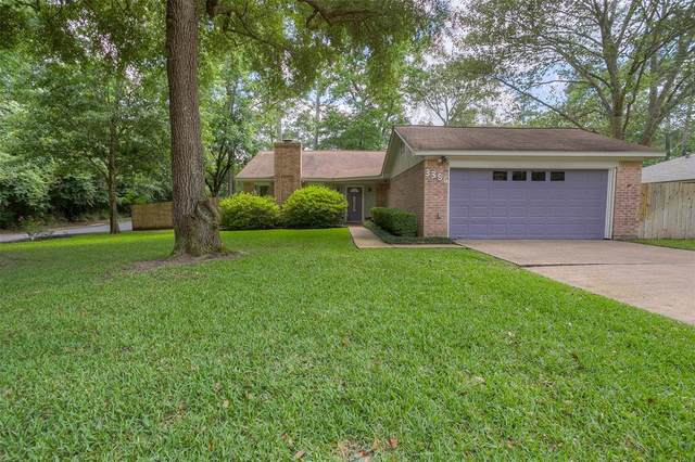 3356 Thornwood Way, Huntsville, TX 77340 (MLS #60298040) :: Ellison Real Estate Team