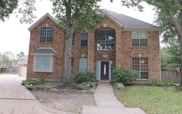 2402 Amber Springs Drive, Katy, TX 77450 (MLS #6035364) :: The SOLD by George Team