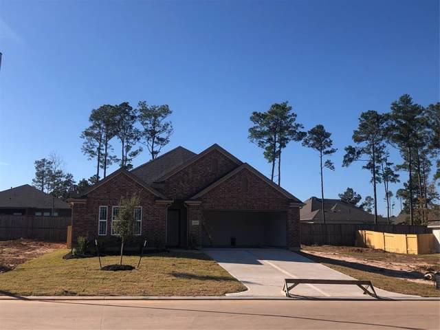 40485 N Mostyn Lake Drive, Magnolia, TX 77354 (MLS #60404150) :: Texas Home Shop Realty
