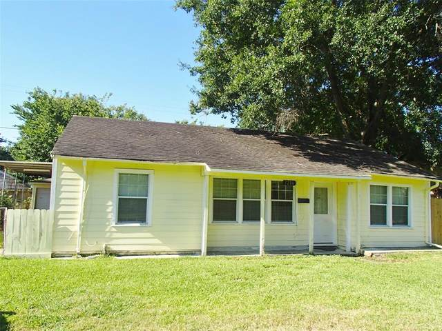7216 Dixie Drive, Houston, TX 77087 (MLS #60410391) :: The SOLD by George Team