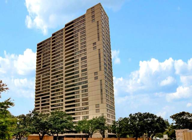 14 Greenway Plaza 18L, Houston, TX 77046 (MLS #60415334) :: Texas Home Shop Realty