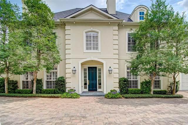 5116 Tangle Lane, Houston, TX 77056 (MLS #60492410) :: Lerner Realty Solutions