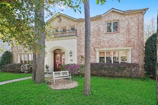 119 Matisse Drive, Houston, TX 77079 (MLS #60516394) :: Ellison Real Estate Team