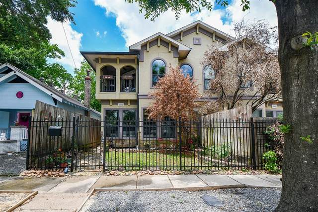 4308 Roseland Street, Houston, TX 77006 (MLS #60620308) :: The Freund Group