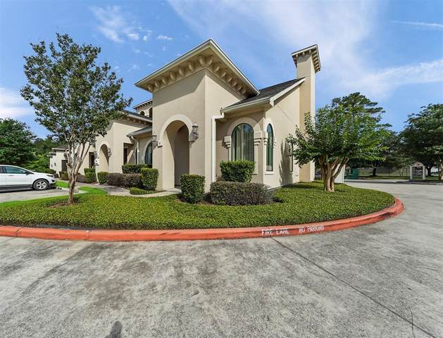 12830 Willow Centre Drive C, Houston, TX 77066 (MLS #60644132) :: Connect Realty