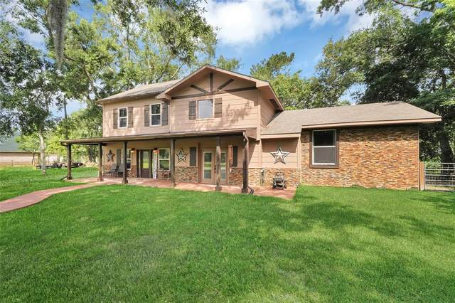 1011 N Ross Sterling Avenue, Anahuac, TX 77514 (MLS #60713244) :: The SOLD by George Team