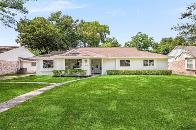9614 Moorberry Lane, Houston, TX 77080 (MLS #60750092) :: Green Residential