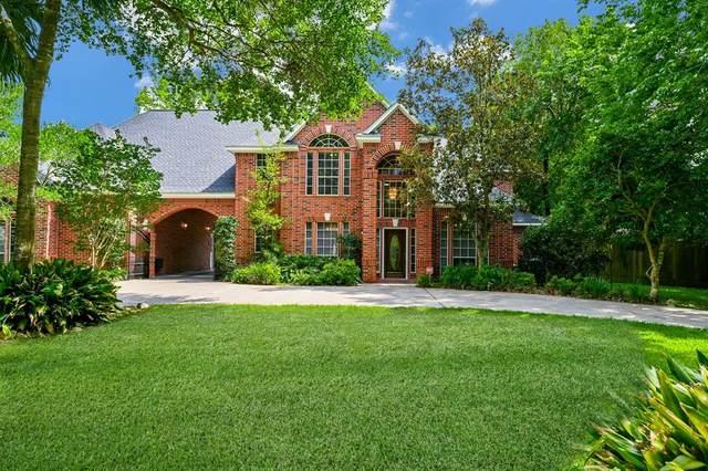 12111 Mile Drive, Houston, TX 77065 (MLS #6080296) :: The Parodi Team at Realty Associates