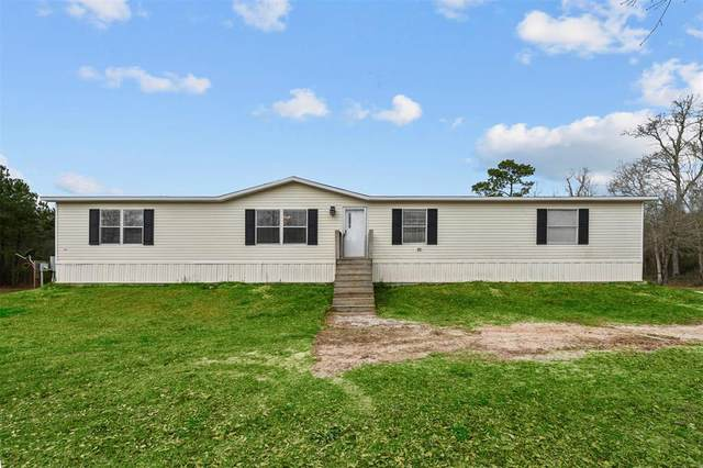 655 Carrington Road, Anahuac, TX 77514 (MLS #60848971) :: Connect Realty