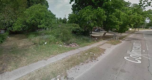 4615 Collingsworth Street, Houston, TX 77026 (MLS #60918974) :: Green Residential