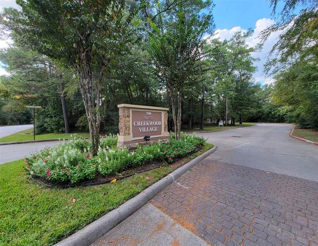 3500 Tangle Brush Drive Drive #213, The Woodlands, TX 77381 (#61047129) :: ORO Realty