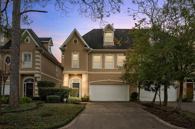 2215 Sheridan Lane Street, Houston, TX 77030 (MLS #61100631) :: Ellison Real Estate Team