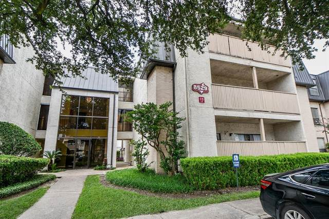 8529 Hearth Drive #1, Houston, TX 77054 (MLS #61203857) :: Lerner Realty Solutions