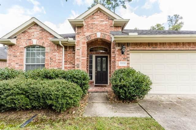 17638 Bryce Manor Lane, Humble, TX 77346 (MLS #6127264) :: Guevara Backman
