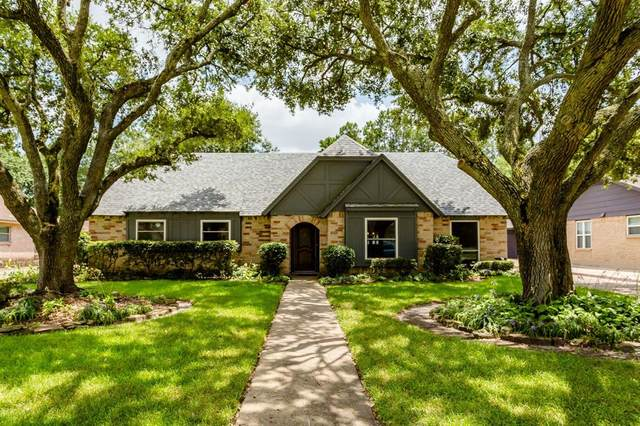 15813 Lakeview Drive, Jersey Village, TX 77040 (MLS #61299039) :: Texas Home Shop Realty
