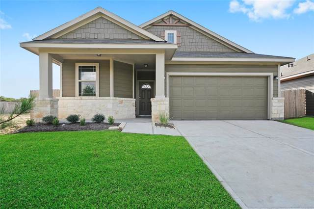 15125 Meadow Glen South, Conroe, TX 77306 (MLS #61452138) :: Texas Home Shop Realty