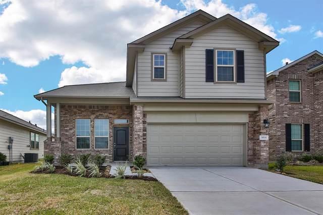 9518 Cimarroncito Lane, Humble, TX 77396 (MLS #61482881) :: Phyllis Foster Real Estate