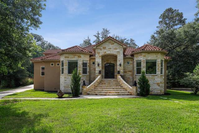 11002 Olde Mint House Lane, Tomball, TX 77375 (MLS #61503623) :: The SOLD by George Team