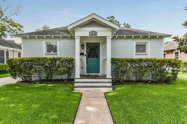 1006 W Cottage Street, Houston, TX 77009 (MLS #61663259) :: The SOLD by George Team