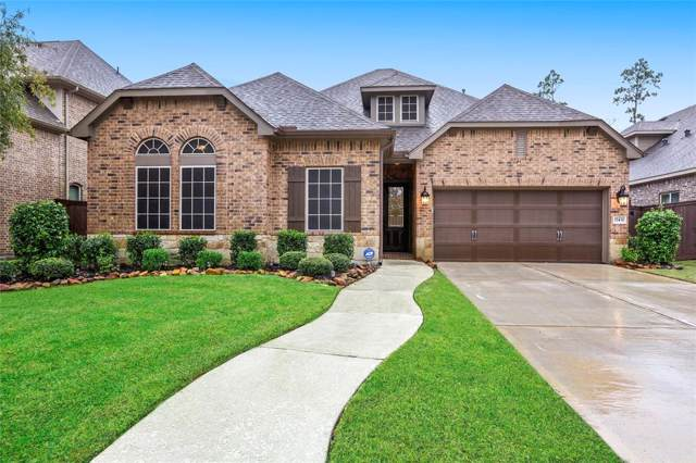17431 Blanton Forest Drive, Humble, TX 77346 (MLS #61769034) :: Texas Home Shop Realty