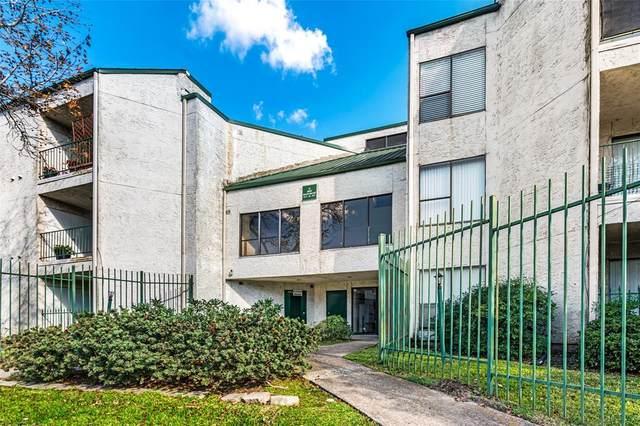 2832 S Bartell Drive D6, Houston, TX 77054 (MLS #61847697) :: Giorgi Real Estate Group