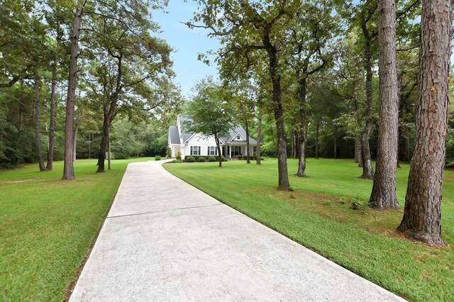 21603 Silver Elms Place, Magnolia, TX 77355 (MLS #61893094) :: Keller Williams Realty