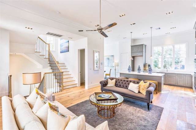 7531 Cuadro Lane, Houston, TX 77055 (MLS #61904039) :: Green Residential