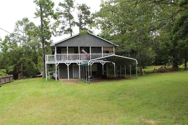 542 Hickory Lake Lake, Livingston, TX 77351 (MLS #62090773) :: The SOLD by George Team